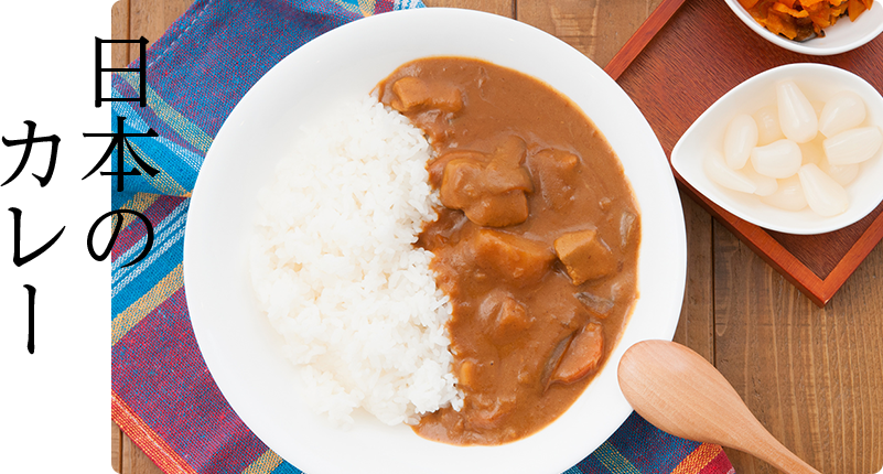 S&B Foods Global Site - Wasabi, Japanese Curry, Japanese Spices